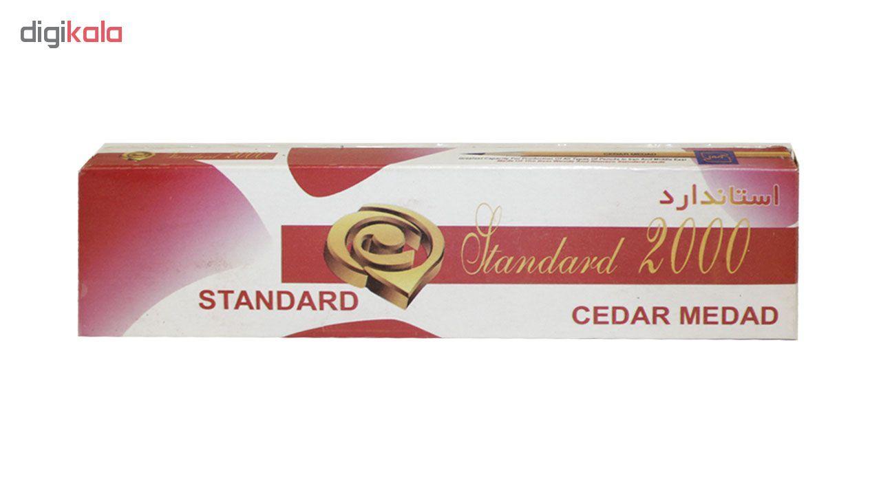 مداد قرمز کد ST2000 بسته 8 عددی main 1 2