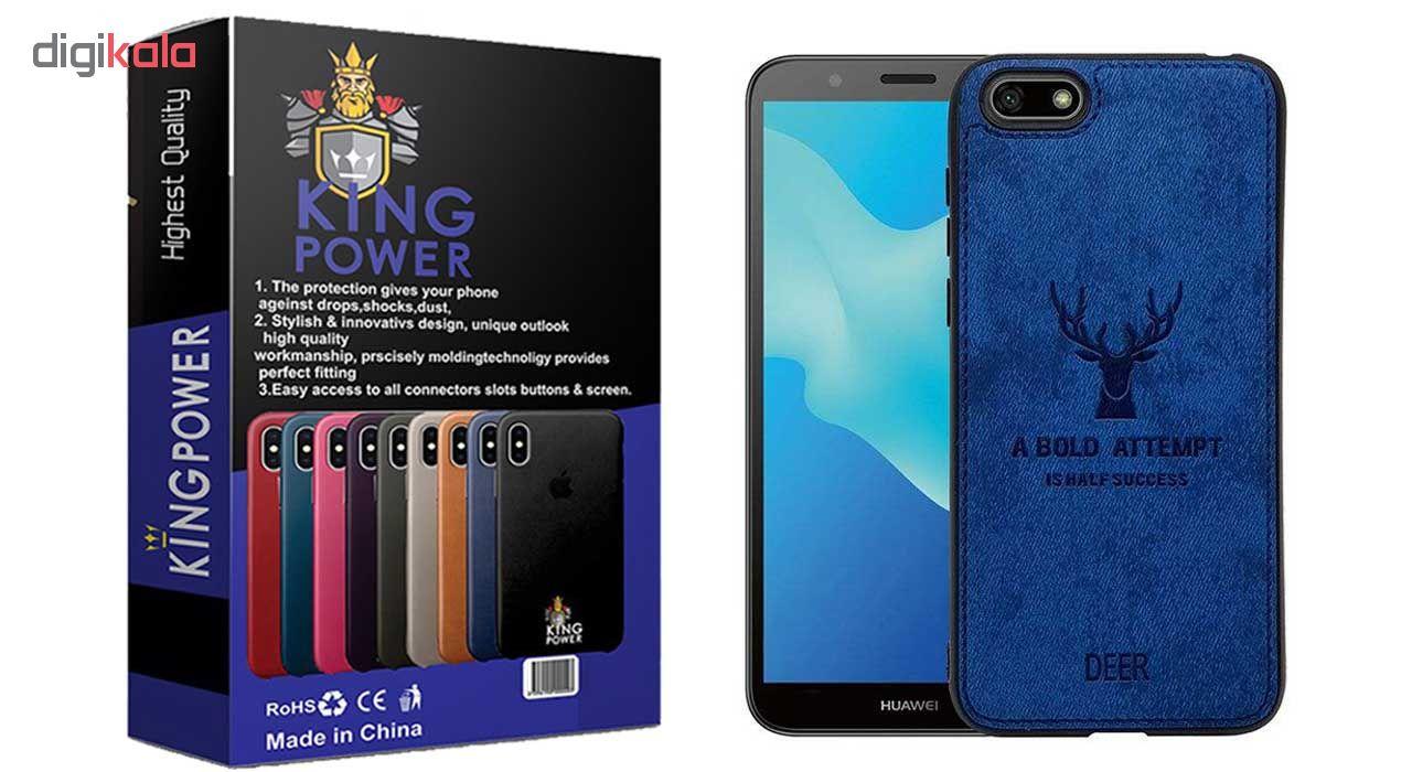 کاور کینگ پاور مدل D21 مناسب برای گوشی موبایل هوآوی Y5 Lite main 1 2