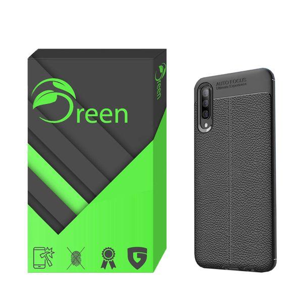 کاور گرین مدل AF-001 مناسب برای گوشی موبایل سامسونگ Galaxy A50