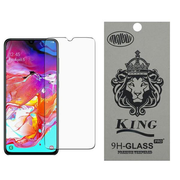 محافظ صفحه نمایش ملو مدل  Tm-01 مناسب برای گوشی موبایل سامسونگ Galaxy A70