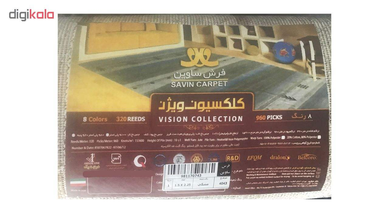 فرش ماشینی ساوین کد 4043 زمینه مشکی main 1 5
