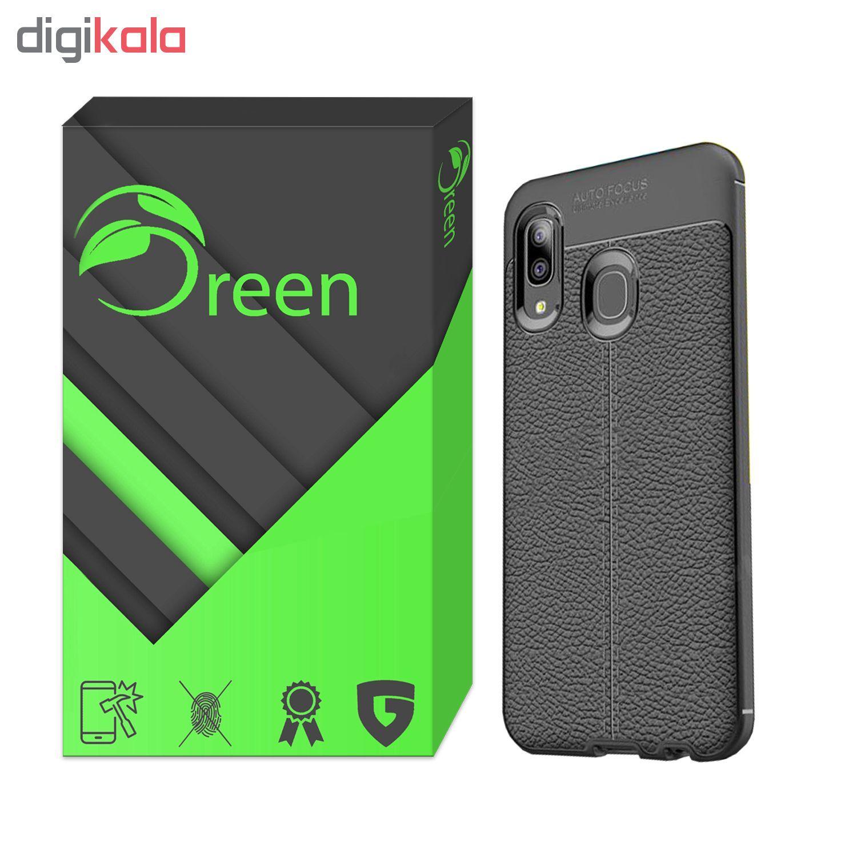 کاور گرین مدل AF-001 مناسب برای گوشی موبایل سامسونگ Galaxy A20 main 1 1