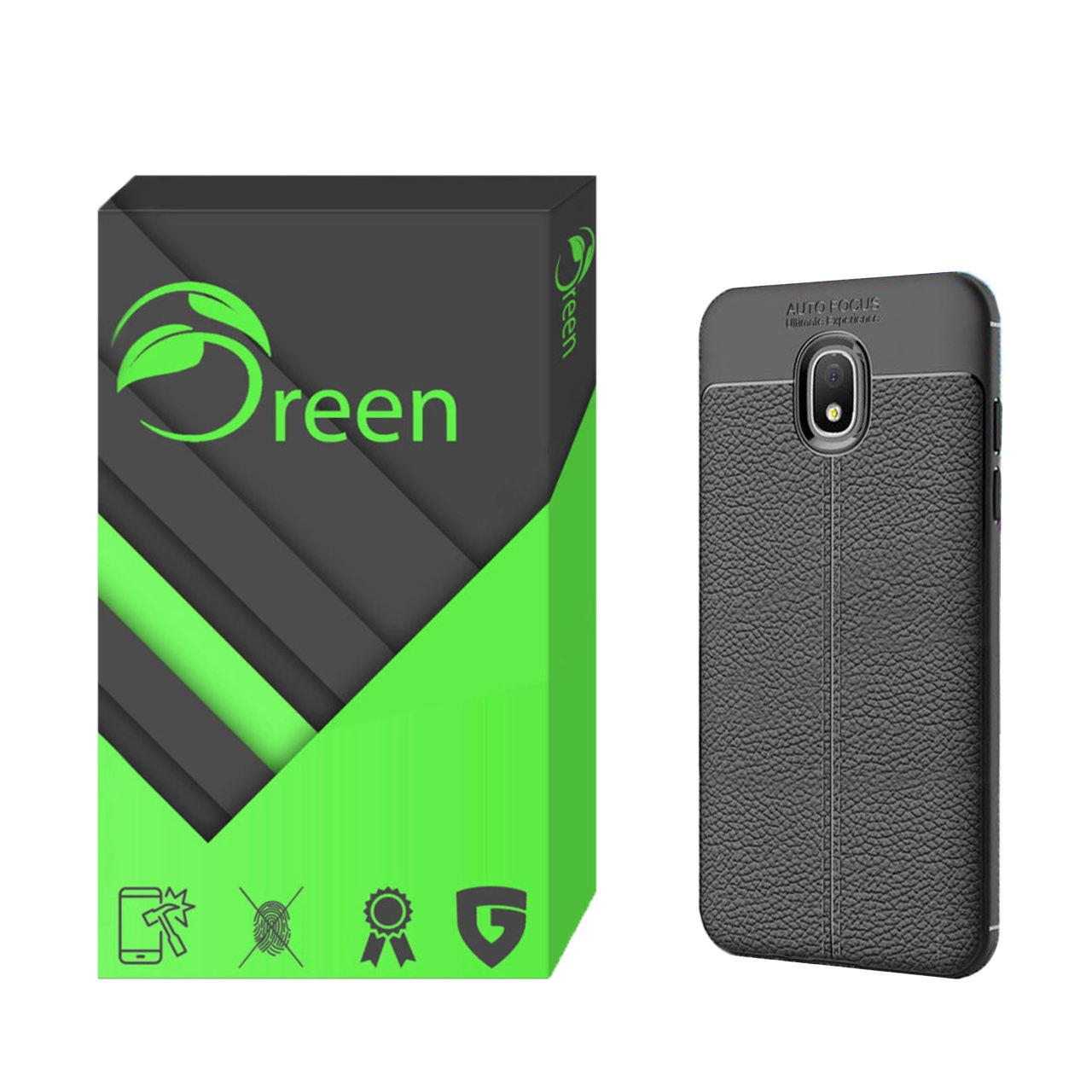 کاور گرین مدل AF-001 مناسب برای گوشی موبایل سامسونگ Galaxy J5 Pro/ J530