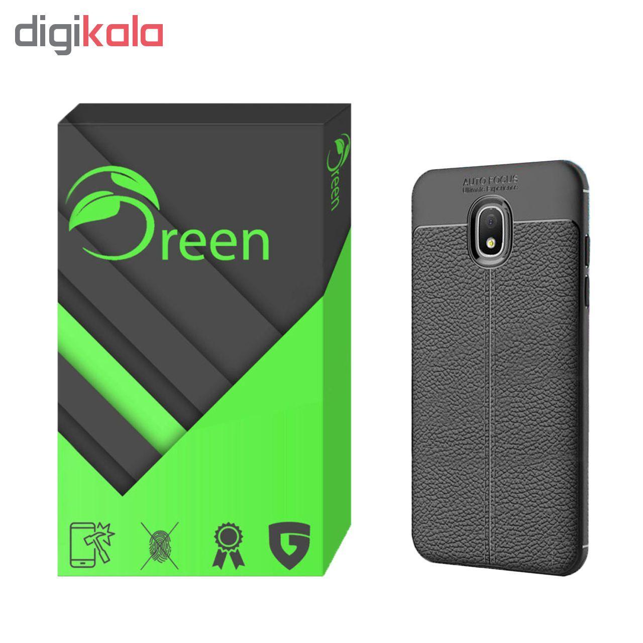 کاور گرین مدل AF-001 مناسب برای گوشی موبایل سامسونگ Galaxy J5 Pro/ J530 main 1 1