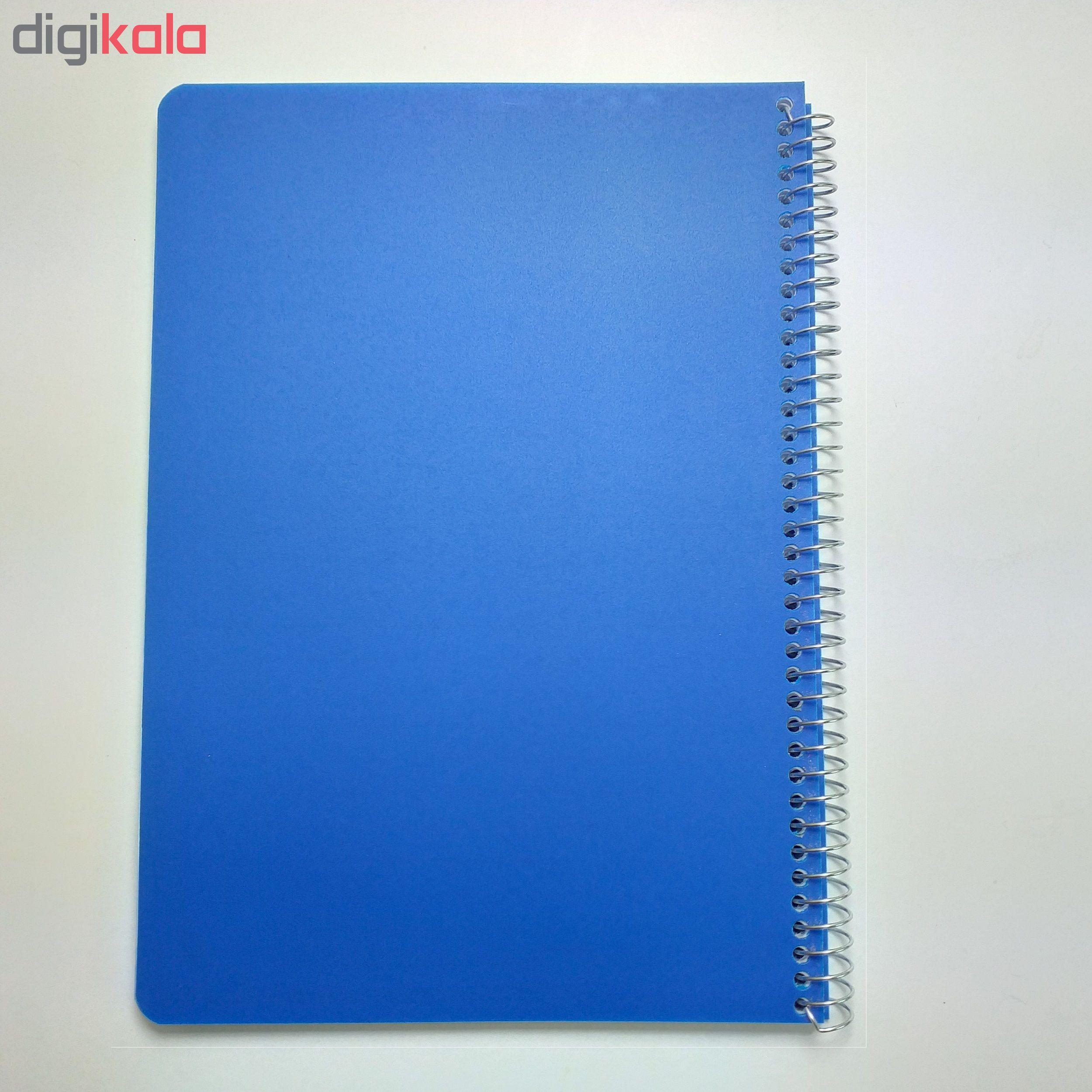 قیمت خرید دفتر مشق 50 برگ مدل DA1002 اورجینال