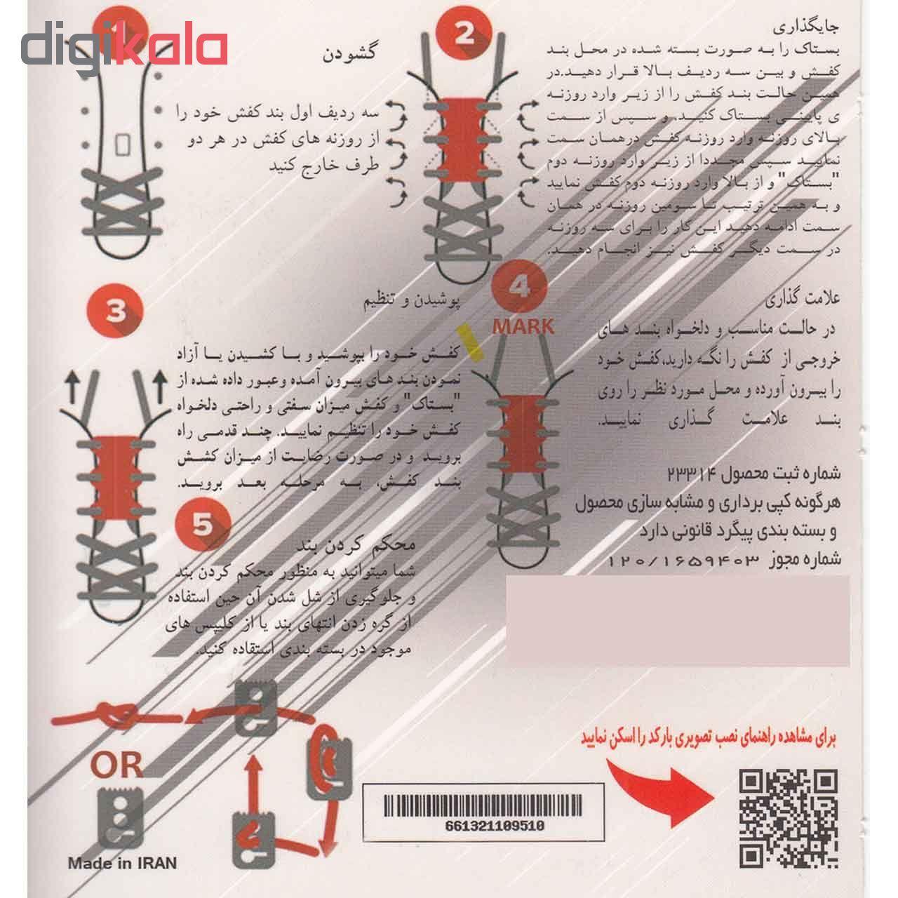 بند کفش مغناطیسی بستاک کد E116 main 1 10