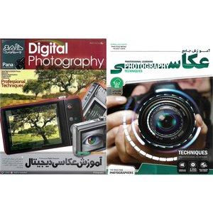 نرم افزار آموزش جامع عکاسی نشر درنا به همراه نرم افزار آموزش عکاسی دیجیتال نشر پانا