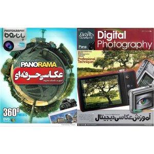 نرم افزار آموزش عکاسی دیجیتال نشر پانا به همراه نرم افزار آموزش عکاسی حرفه ای PANORAMA نشر پانا