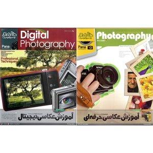 نرم افزار آموزش عکاسی حرفه ای نشر پانا به همراه نرم افزار آموزش عکاسی دیجیتال نشر پانا