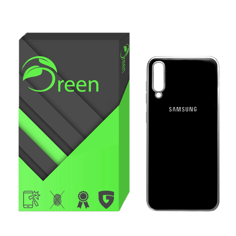 کاور گرین مدل MC-001 مناسب برای گوشی موبایل سامسونگ Galaxy A50