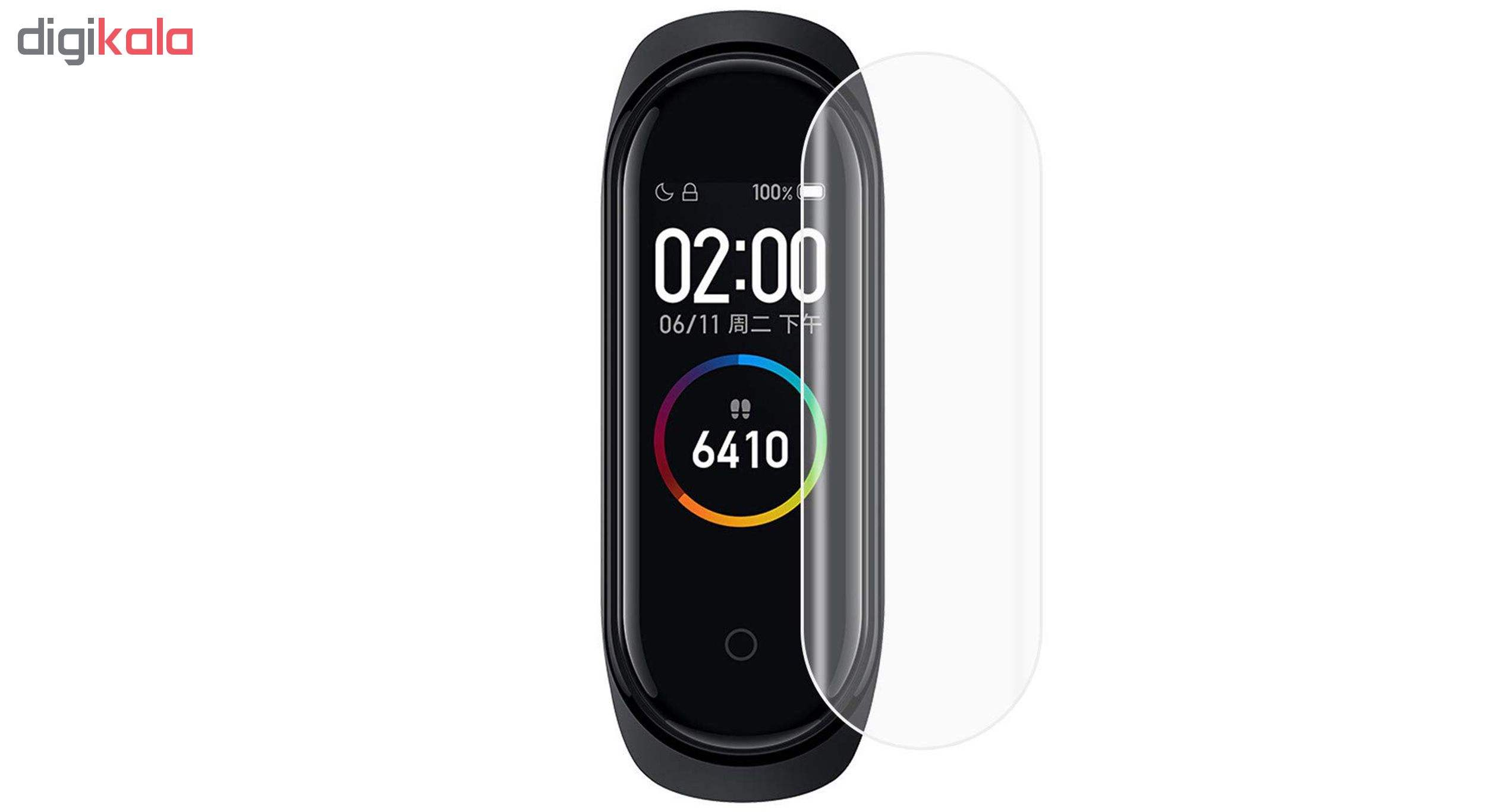بند سومگ مدل SMG-K2 مناسب برای مچ بند هوشمند شیائومی Mi Band 4 به همراه محافظ صفحه نمایش main 1 15