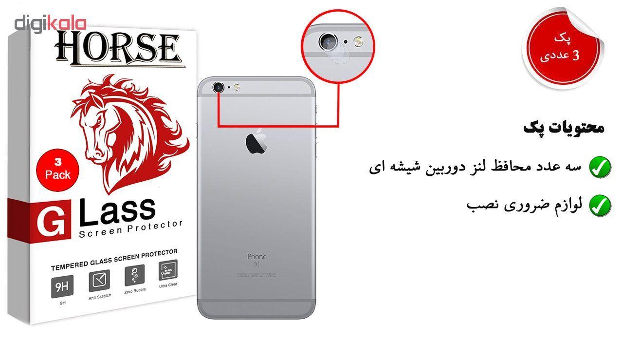 محافظ لنز دوربین هورس مدل UTF مناسب برای گوشی موبایل اپل iPhone 6 / 6s بسته سه عددی main 1 1