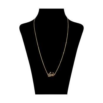 گردنبند طلا 18 عیار زنانه کد ad32