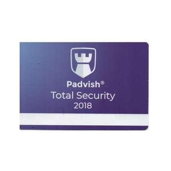نرم افزار آنتی ویروس Total Security 2018 نشر پادویش یک کاربره 1 ساله