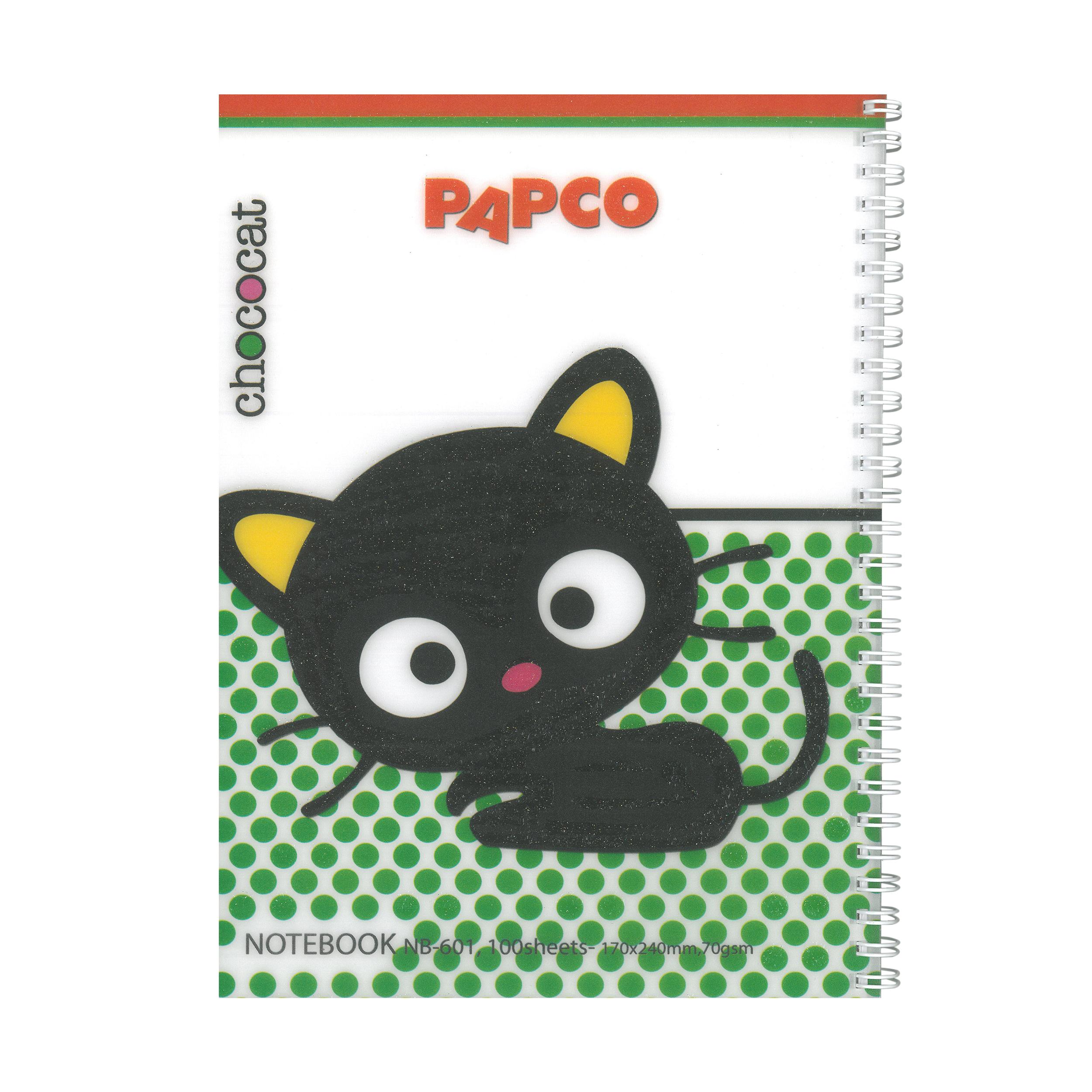 دفتر مشق پاپکو مدل NB-601 کد 320