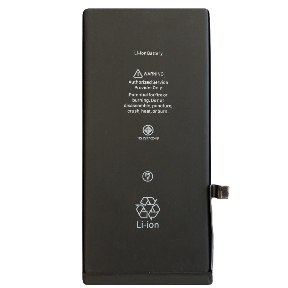 باتری موبایل مدل TOU ظرفیت 1821 میلی آمپر ساعت مناسب برای گوشی موبایل اپل iPhone 8