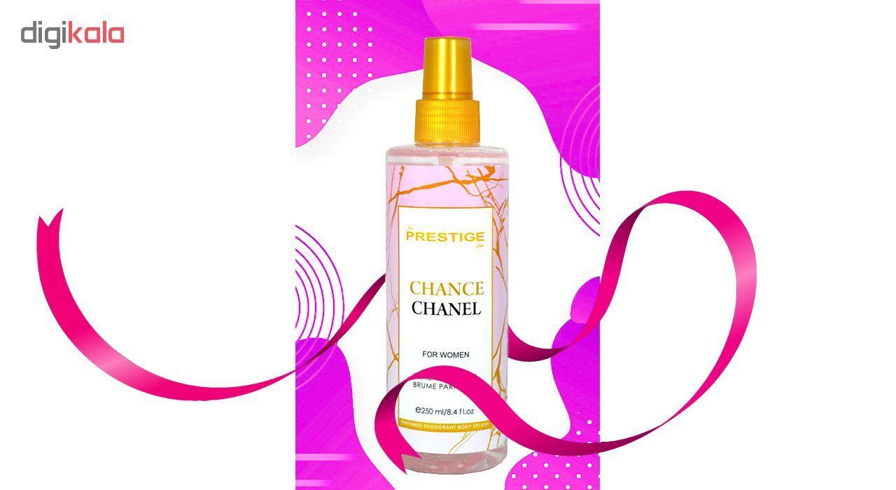 بادی اسپلش زنانه پرستیژ مدل Chance Chanel حجم 250 میلی لیتر main 1 2