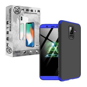 کاور 360 درجه مسیر مدل MGKS6-1 مناسب برای گوشی موبایلسامسونگ Galaxy S9 plus