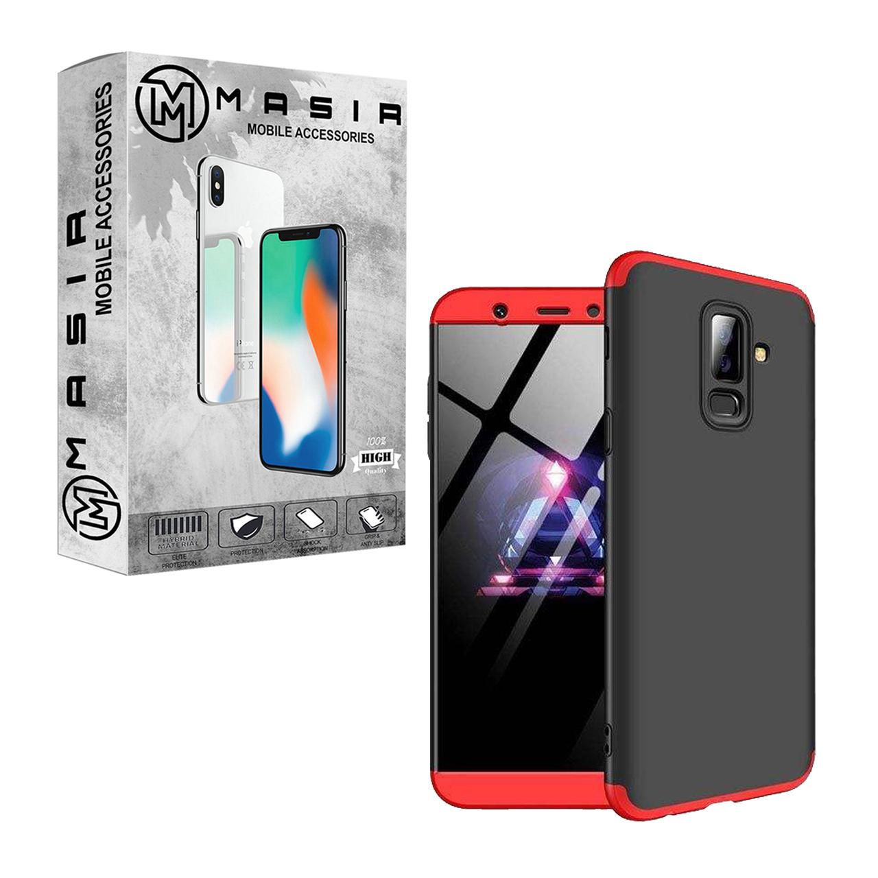 کاور 360 درجه مسیر مدل MGKS6-1 مناسب برای گوشی موبایلسامسونگ Galaxy A6 plus 2018              ( قیمت و خرید)