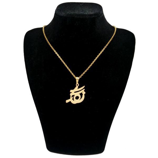 گردنبند طلا 18 عیار زنانه اسم نگار کد UN69