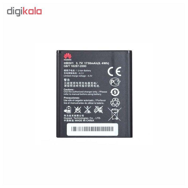 باتری موبایل مدل HB5V1 ظرفیت 1730 میلی آمپر ساعت مناسب برای گوشی موبایل هوآوی Y5 main 1 1