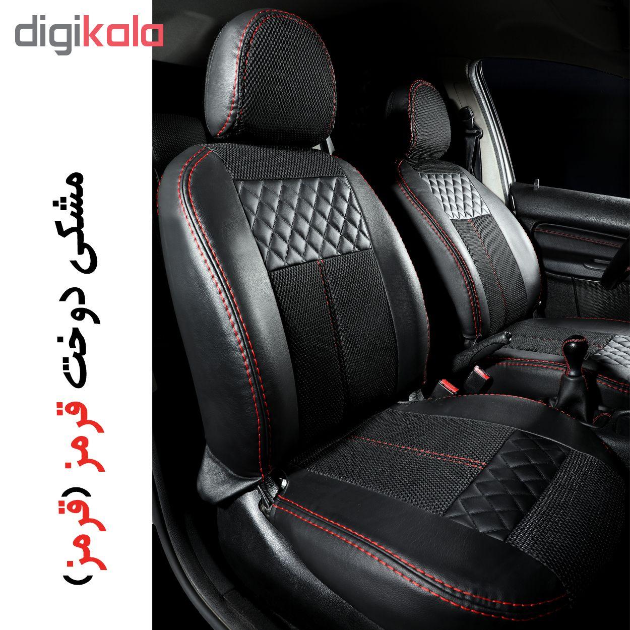 روکش صندلی خودرو جلوه مدل chp13 مناسب برای پژو 206