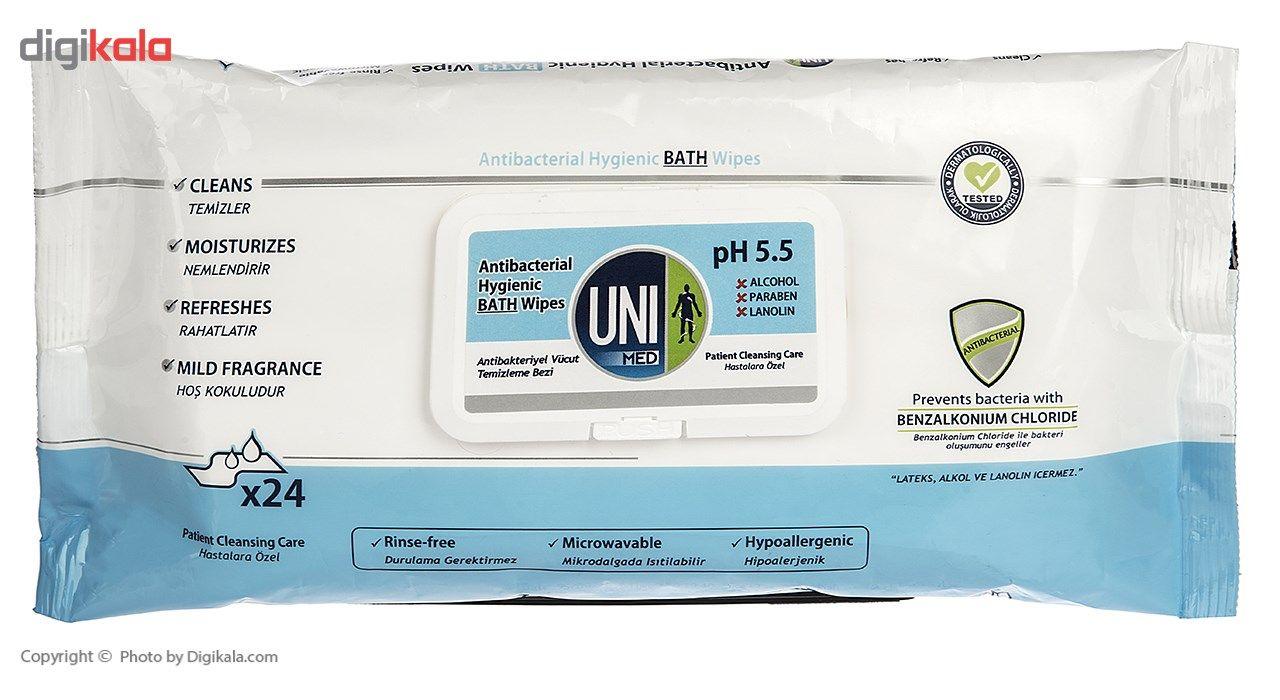 دستمال مرطوب حمام یونی لد مدل Antibacterial Hygenic بسته 24 عددی main 1 1