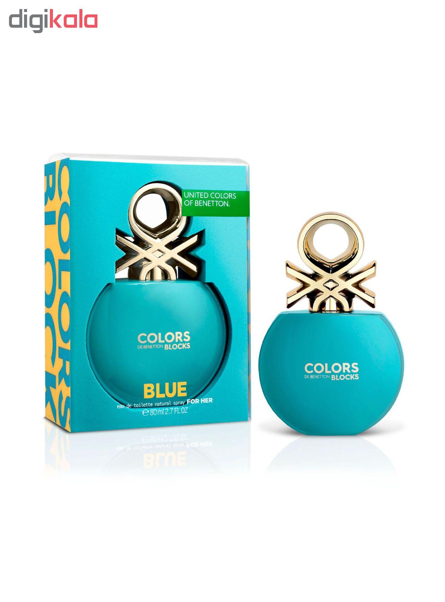 خرید اینترنتی ادو تویلت زنانه بنتون مدل Colors de Benetton Blocks Blue حجم 80 میلی لیتر اورجینال