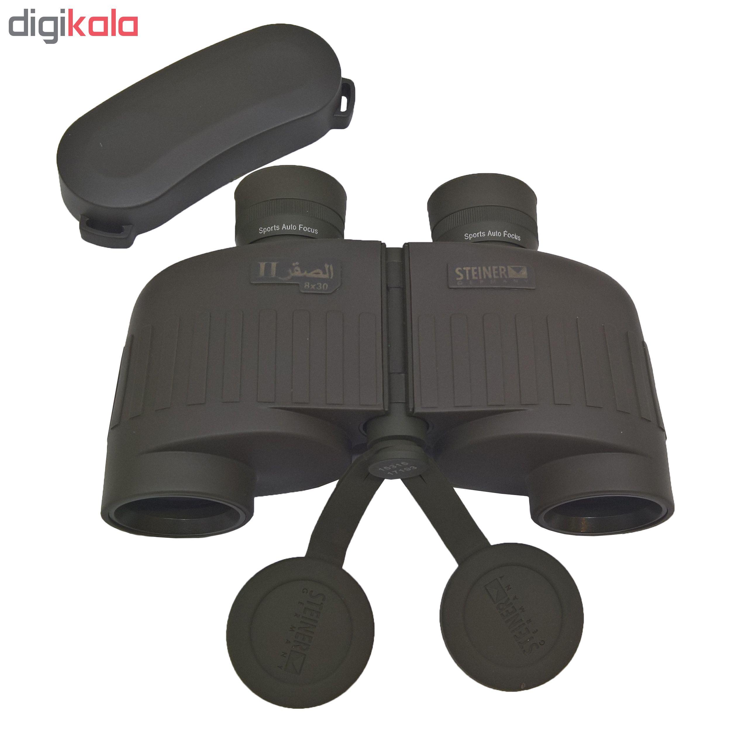 دوربین دو چشمی مدل الصقر 30×8