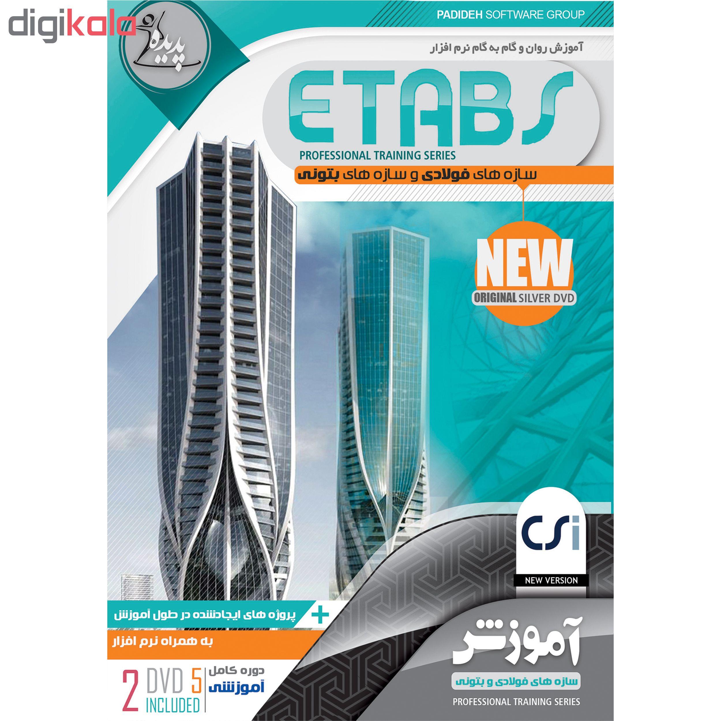 نرم افزار آموزش CIVIL 3D نشر پدیا سافت به همراه نرم افزار آموزش ETABS نشر پدیده