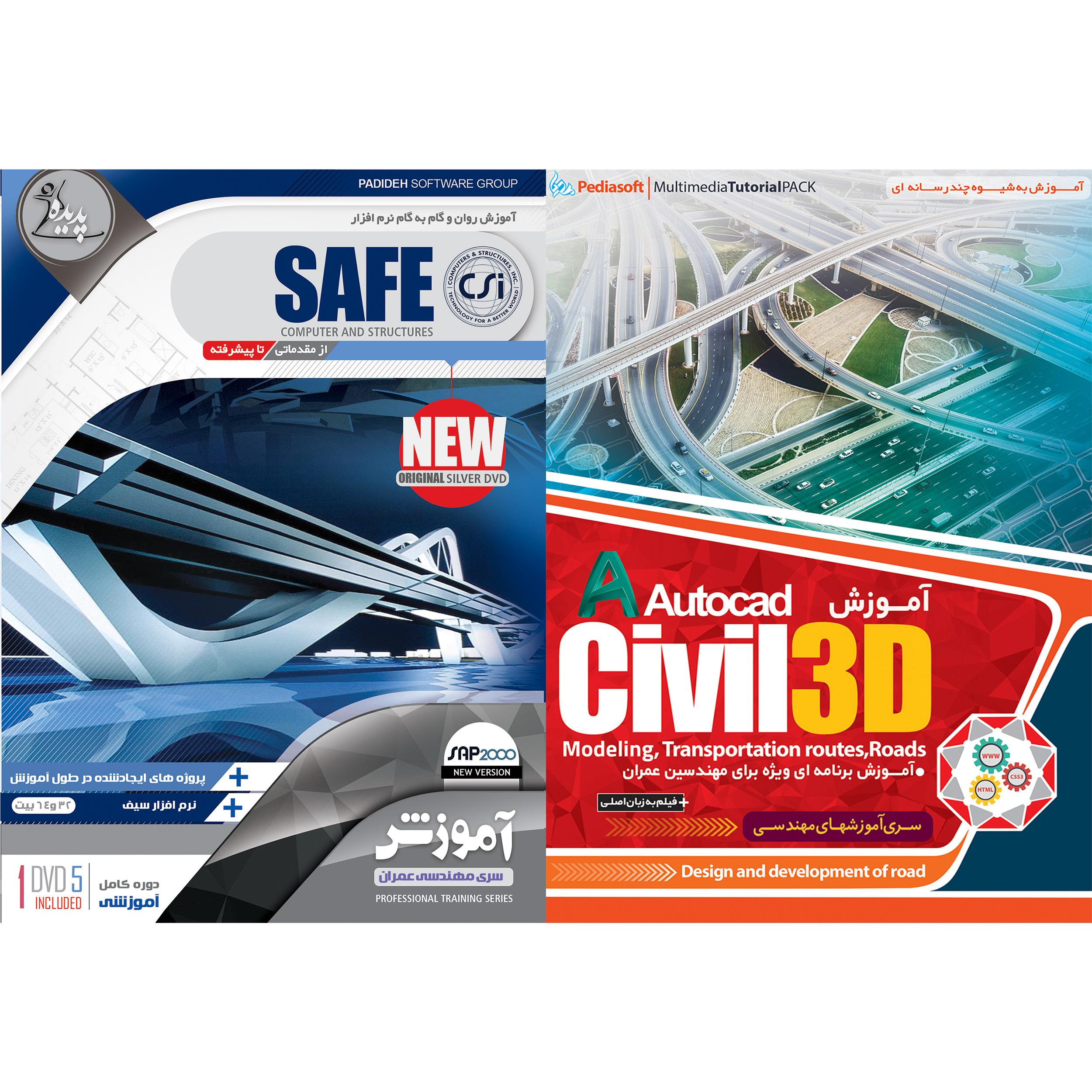 نرم افزار آموزش CIVIL 3D نشر پدیا سافت به همراه نرم افزار آموزش SAFE نشر پدیده