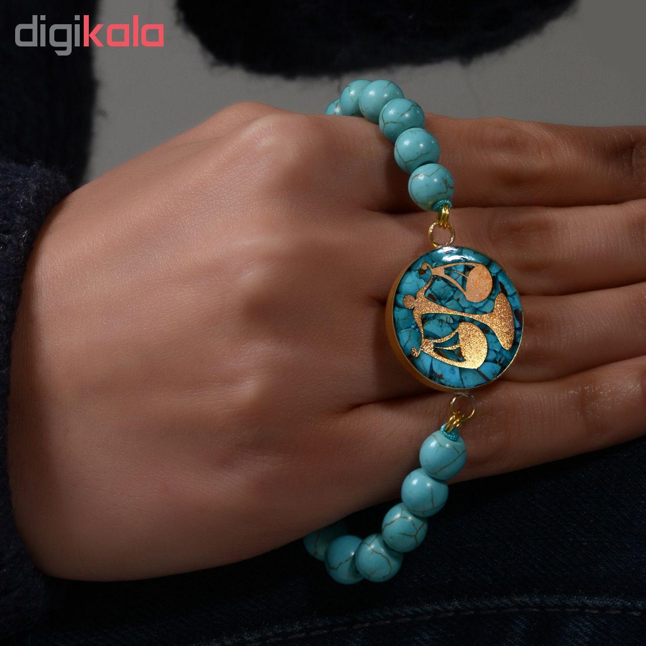 دستبند طلا 24 عیار زنانه طرح ماه مهر کد 1237