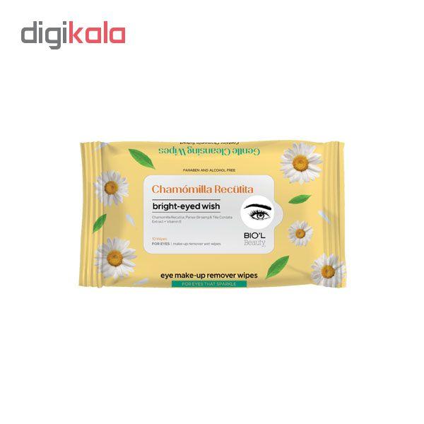 دستمال مرطوب بیول مدل Chamomilla Recutita بسته 10 عددی
