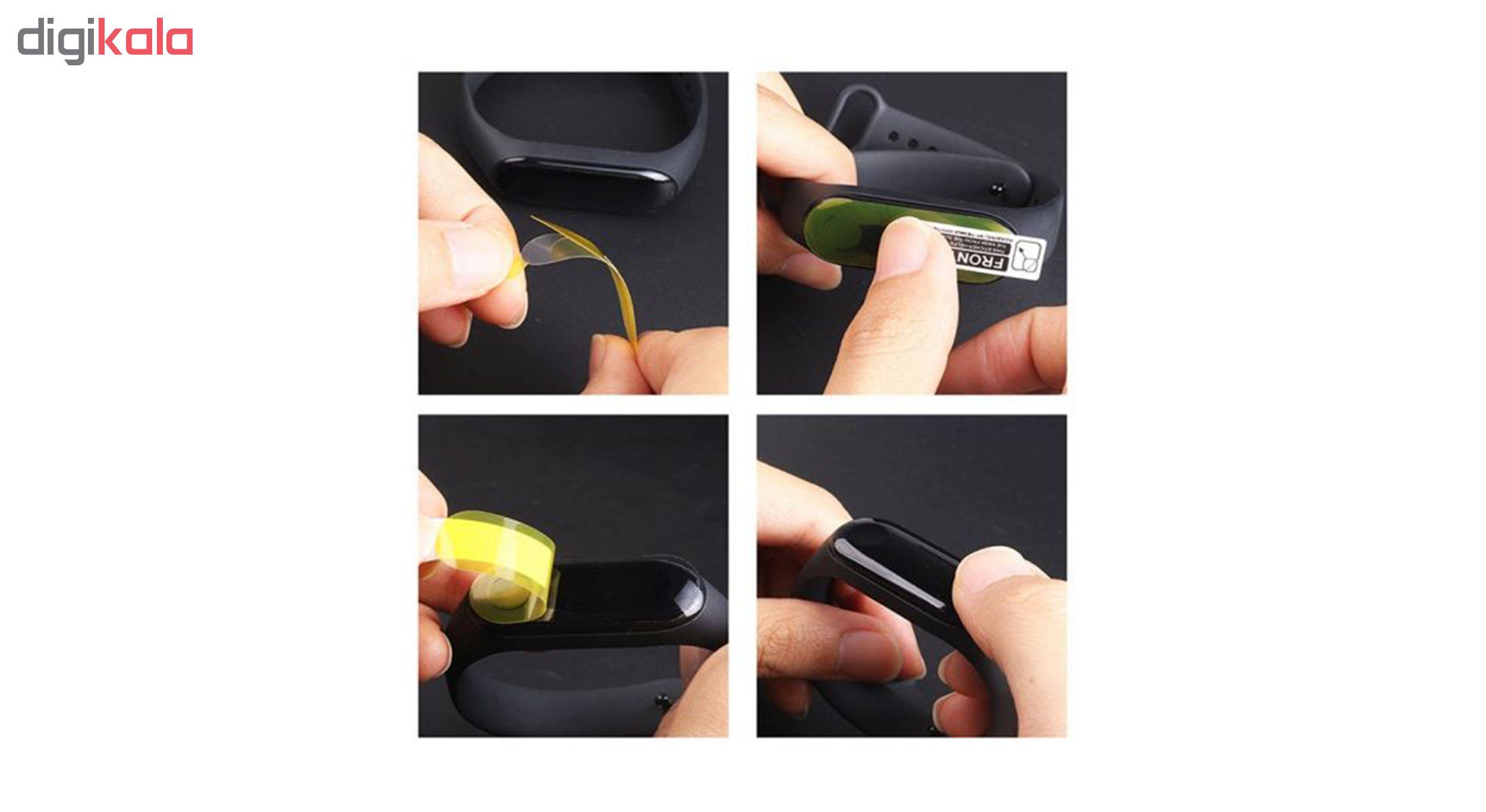 بند سومگ مدل SMG-K2 مناسب برای مچ بند هوشمند شیائومی Mi Band 3 به همراه محافظ صفحه نمایش main 1 15