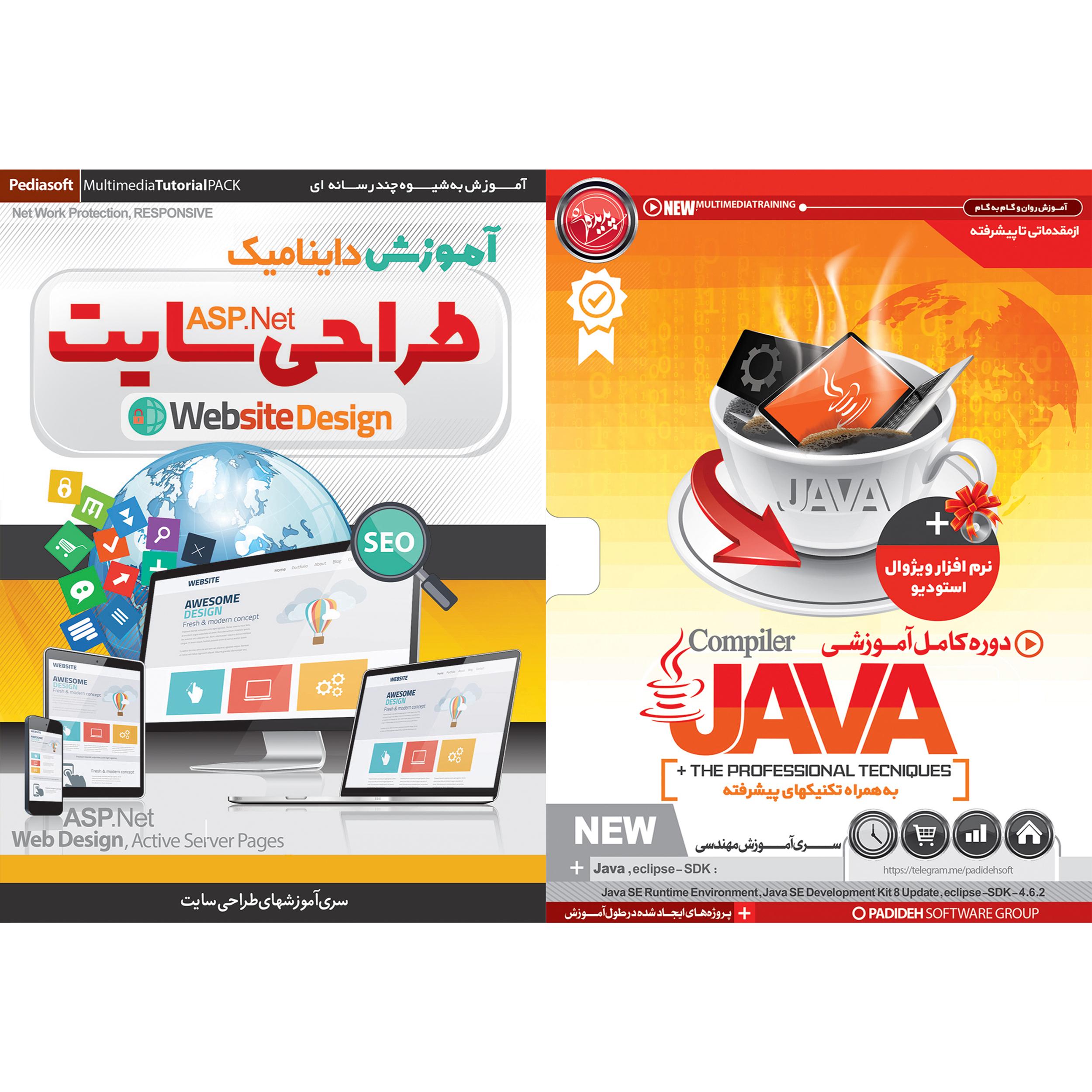 نرم افزار آموزش JAVA نشر پدیده به همراه نرم افزار آموزش داینامیک طراحی سایت ASP.Net نشر پدیا سافت
