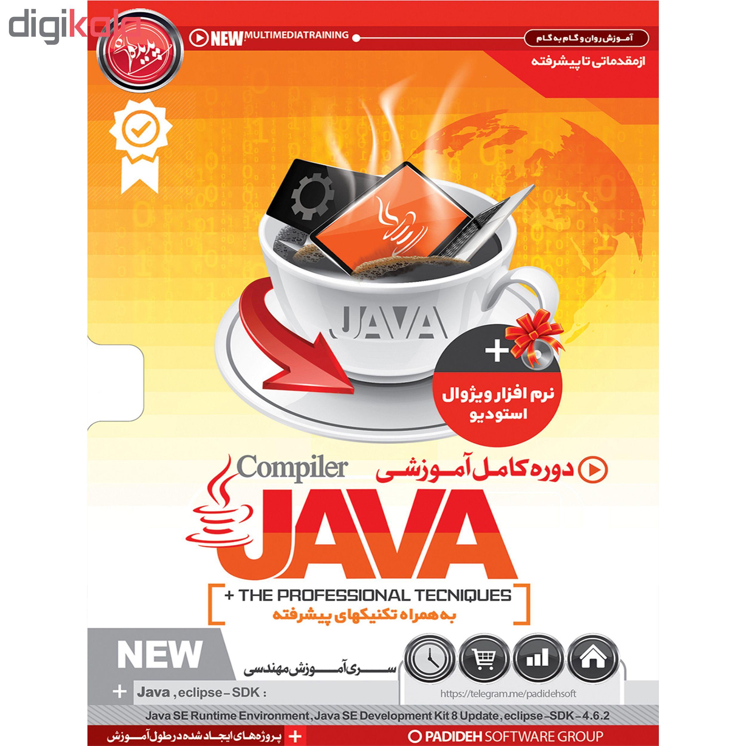 نرم افزار آموزش JAVA نشر پدیده به همراه نرم افزار آموزش HTML 5 نشر پدیا سافت