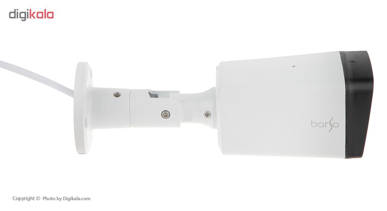 دوربین مدار بسته برسا مدل BSB-7542
