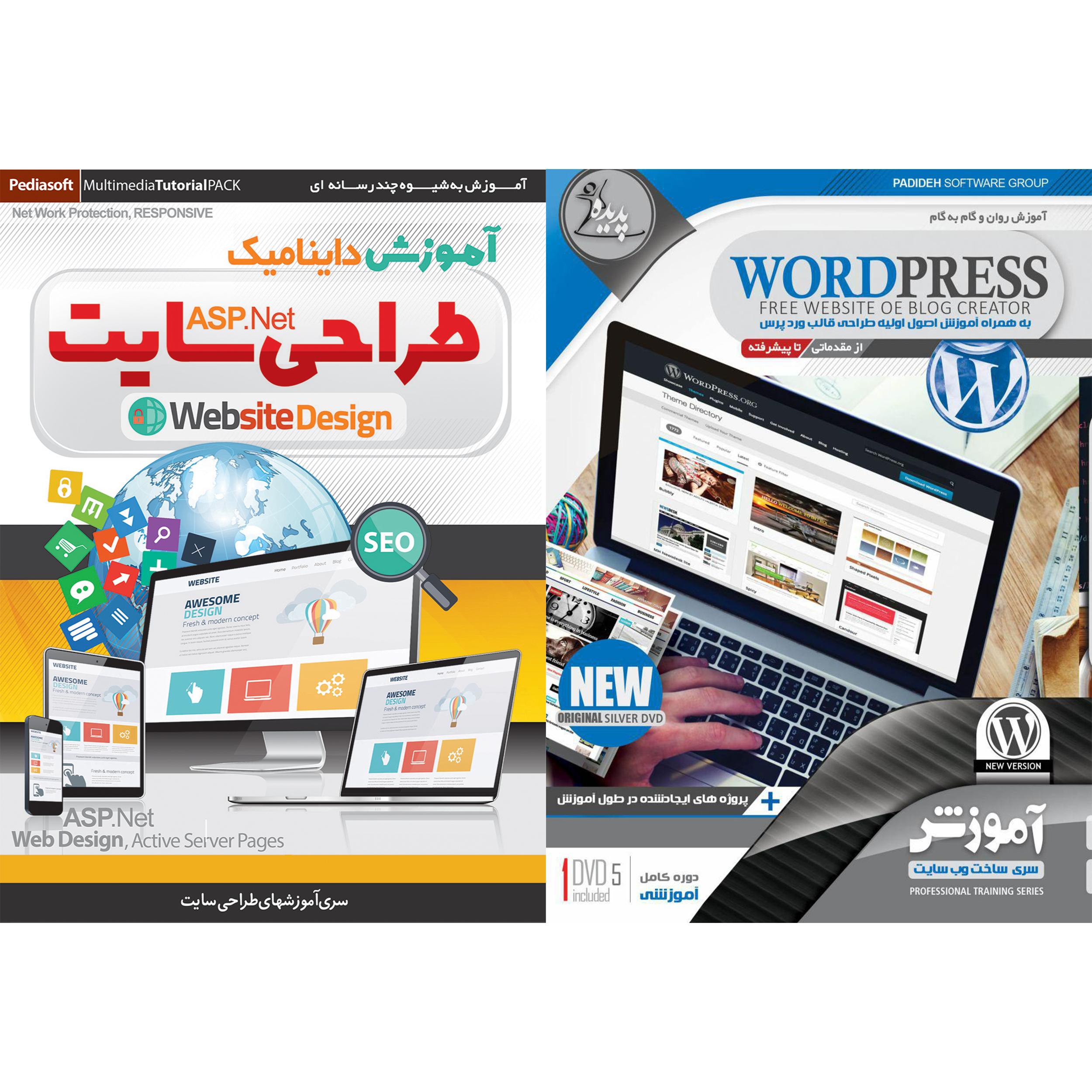 نرم افزار آموزش WORDPRESS نشر پدیده به همراه نرم افزار آموزش داینامیک طراحی سایت ASP.Net نشر پدیا سافت