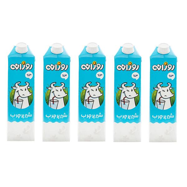 شیر پرچرب روزانه مقدار 1 لیتر بسته 5 عددی