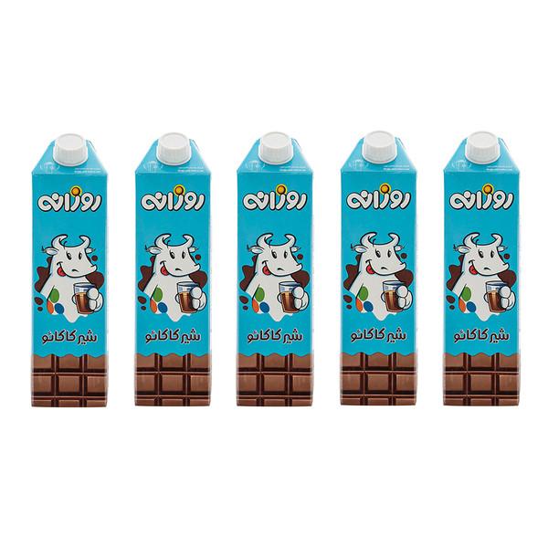 شیر کاکائو روزانه مقدار 1 لیتر بسته 5 عددی