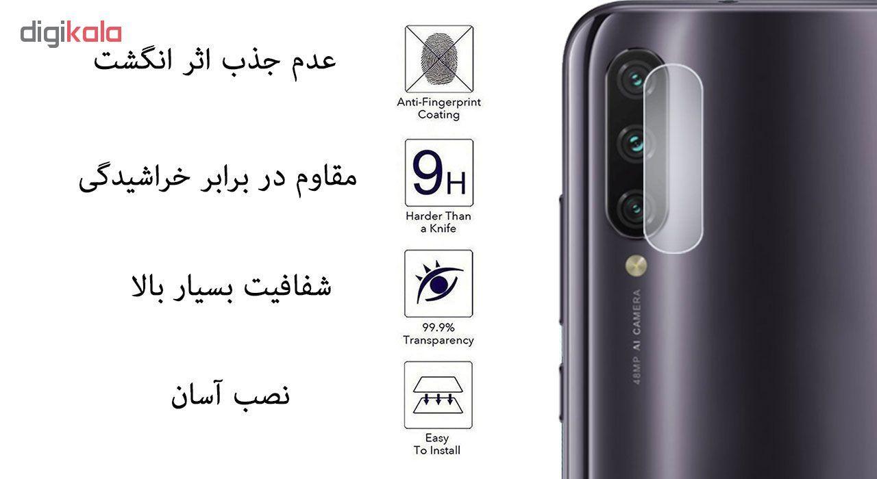 محافظ لنز دوربین تراستکتور مدل CLP مناسب برای گوشی موبایل شیائومی Mi A3 main 1 3