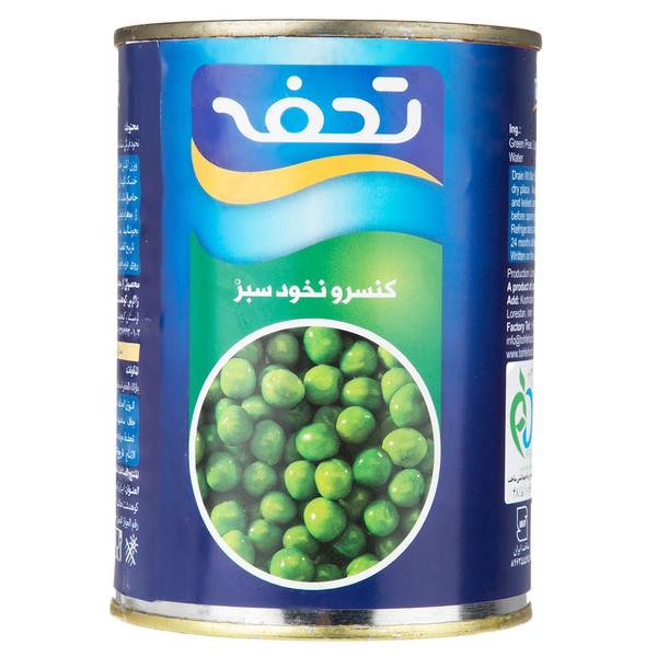 کنسرو نخود سبز تحفه - 420 گرم