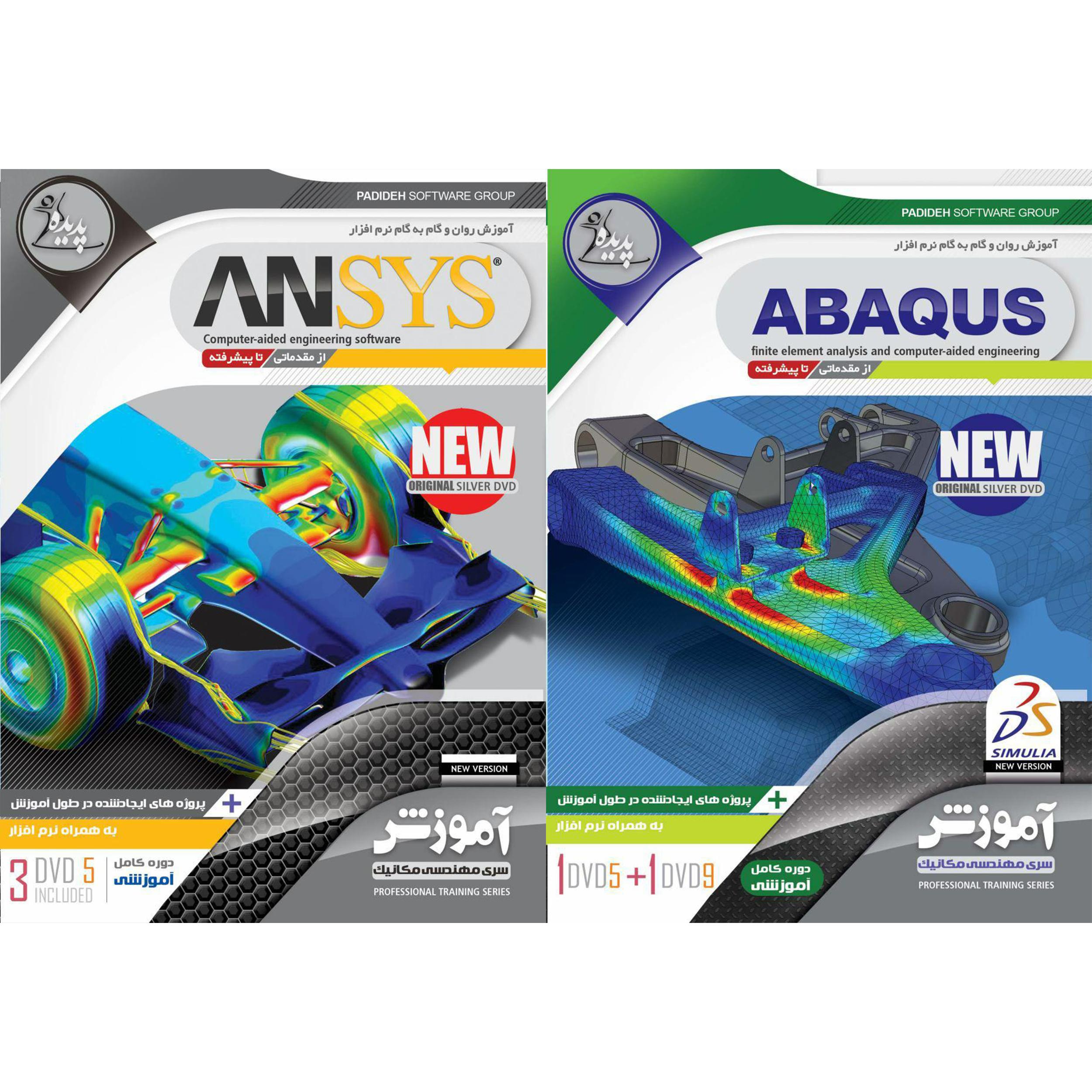 نرم افزار آموزش ABAQUS نشر پدیده به همراه نرم افزار آموزش ANSYS نشر پدیده