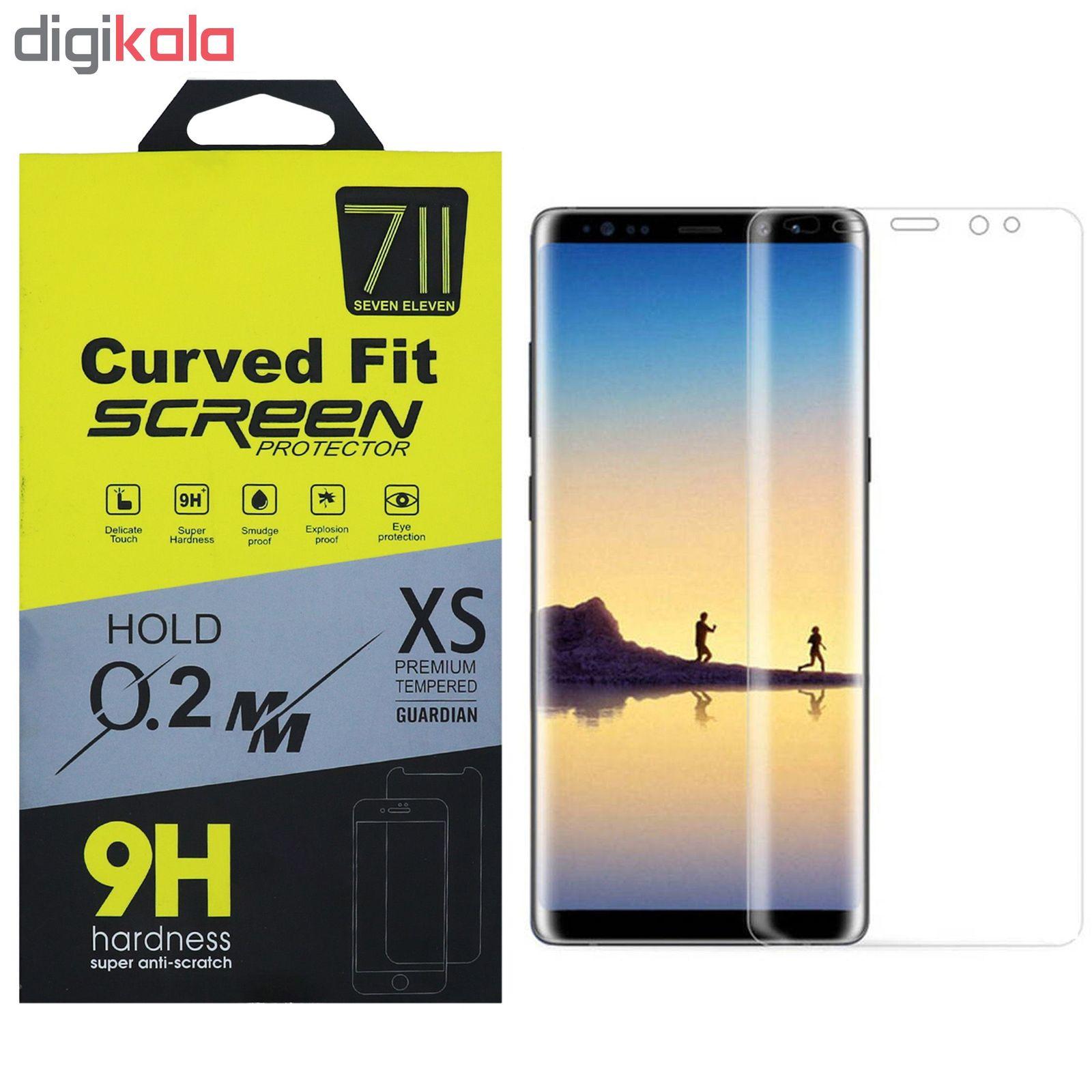 محافظ صفحه نمایش سون الون مدل PU-24 مناسب برای گوشی موبایل سامسونگ Galaxy Note 8 main 1 1