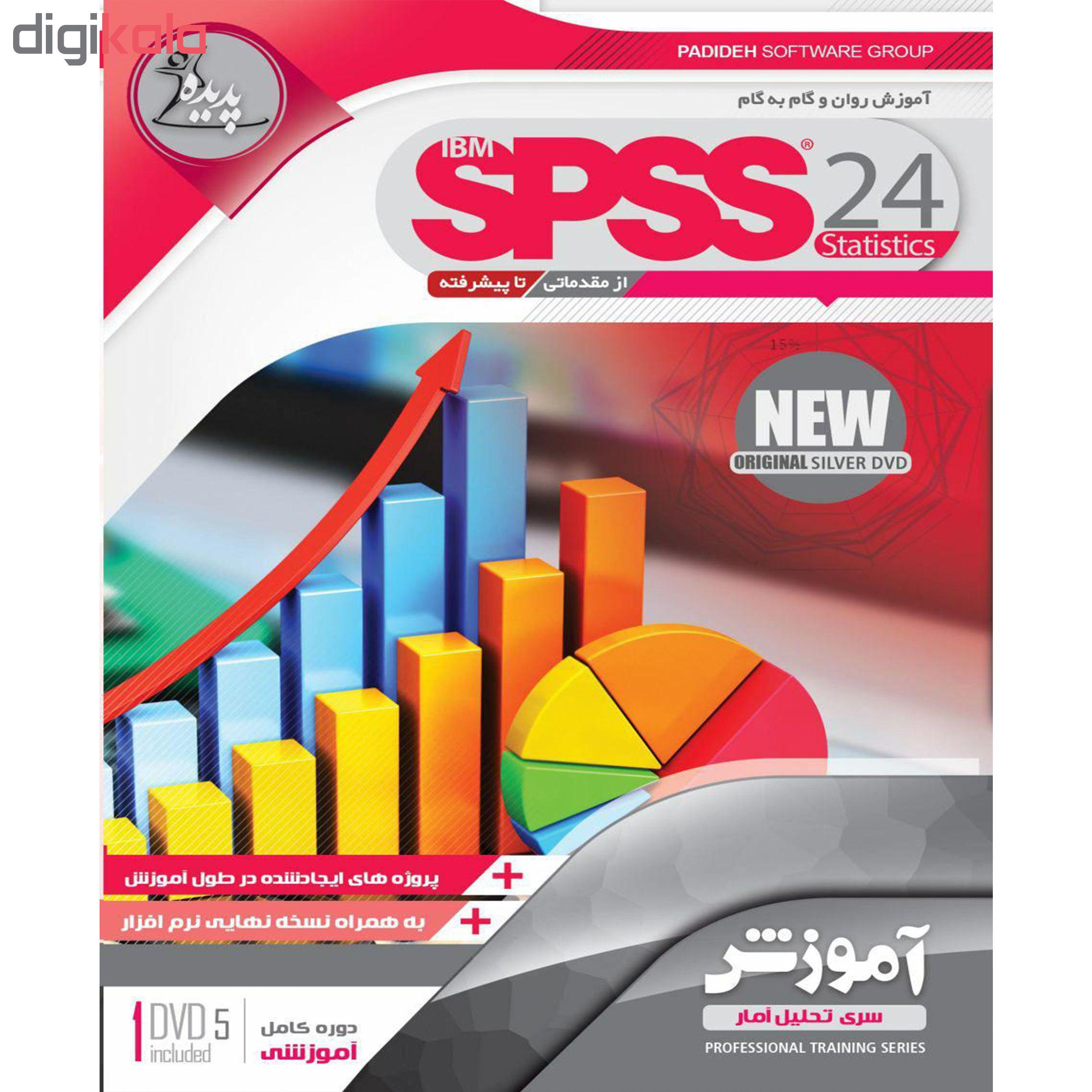 نرم افزار آموزش MS PROJECT نشر پدیده به همراه نرم افزار آموزش SPSS نشر پدیده