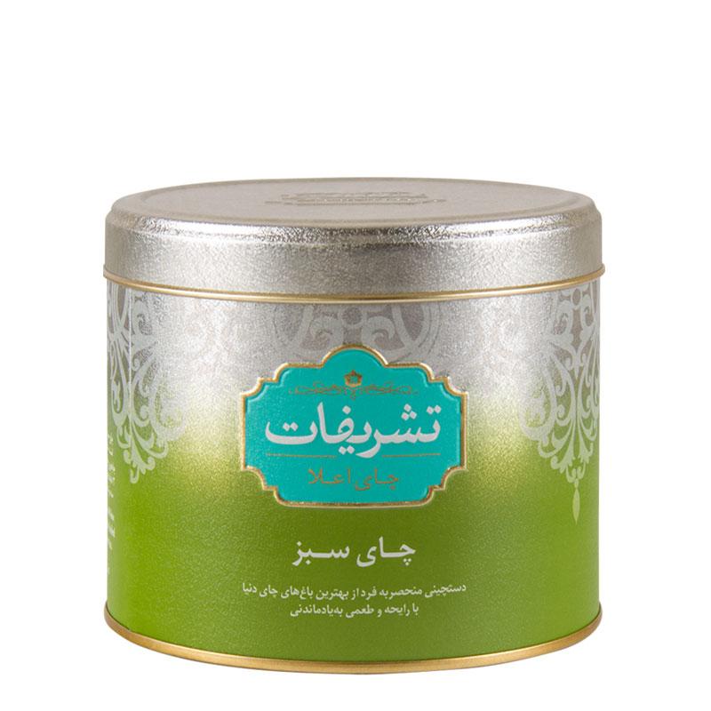 چای سبز با گل یاس تشریفات مقدار 250 گرم
