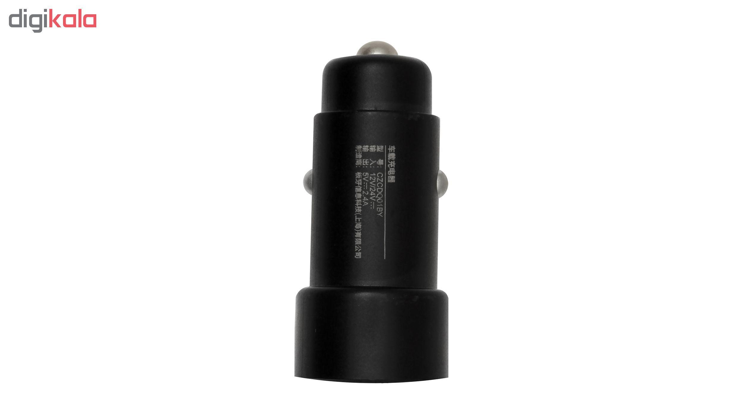 شارژر فندکی مدل CZCDQ01BY main 1 1