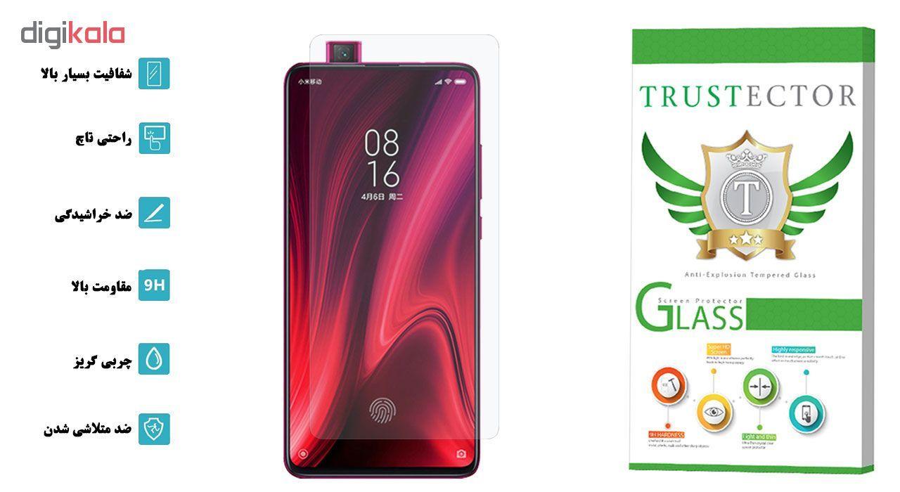 محافظ صفحه نمایش تراستکتور مدل GLS مناسب برای گوشی موبایل شیائومی Redmi K20 main 1 2