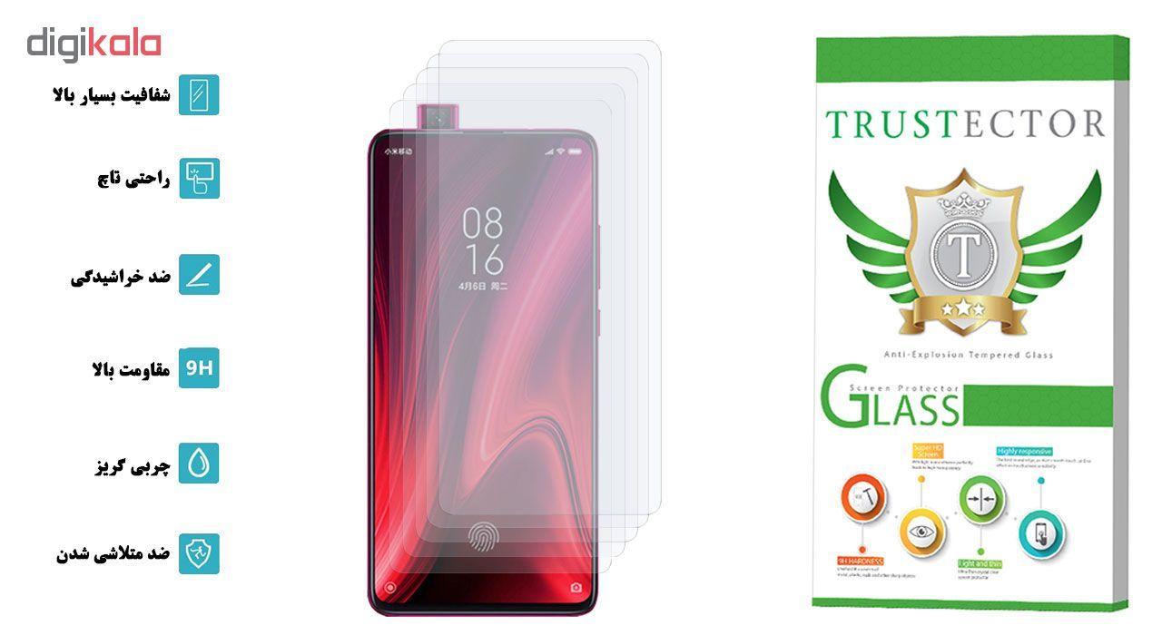 محافظ صفحه نمایش تراستکتور مدل GLS مناسب برای گوشی موبایل شیائومی Redmi K20 بسته 5 عددی main 1 2