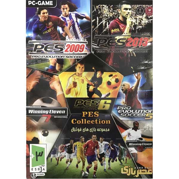 مجموعه بازی pes collection مخصوص pc نشر عصر بازی